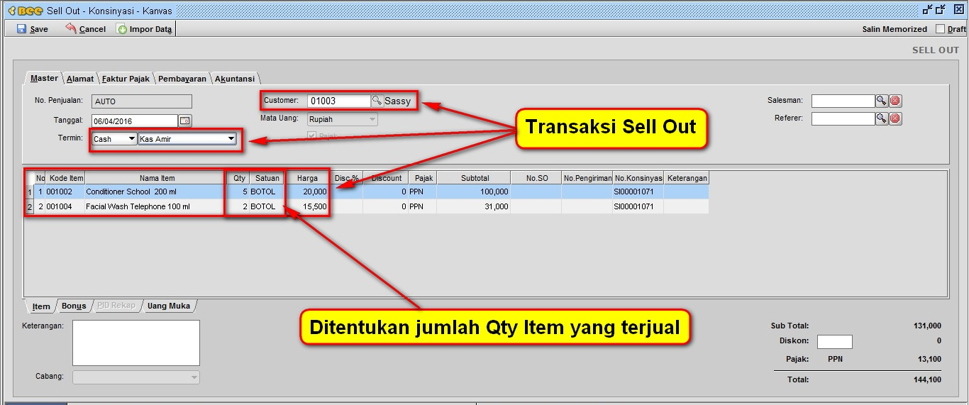 5.Sell Out Form